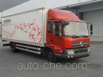Dongfeng DFL5120XXYB2 box van truck
