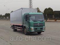 Dongfeng DFL5120XXYB22 box van truck