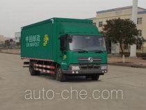 Dongfeng DFL5120XYZBX2A postal vehicle