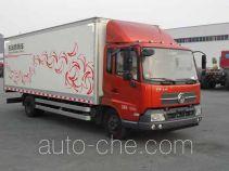 Dongfeng DFL5140XXYBX2A box van truck