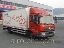 Dongfeng DFL5160XXYBX2A1 box van truck
