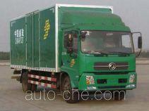 Dongfeng DFL5160XYZBX1A postal vehicle