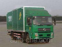 Dongfeng DFL5190XYZBX5A postal vehicle