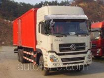 东风牌DFL5200XXYAX11型厢式运输车