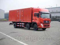 东风牌DFL5253XXYAX1B型厢式运输车
