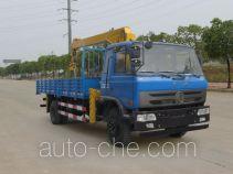 Shenyu DFS5168JSQL truck mounted loader crane