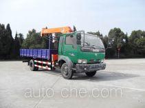Dongshi DFT5120JSQ truck mounted loader crane