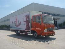 Dongfeng DFZ5120XWTSZ4D1 mobile stage van truck