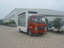 东风牌DFZ5120XXCSZ4D1型宣传车