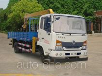 Dongfeng DFZ5160JSQB21 truck mounted loader crane