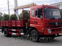 东风牌DFZ5160JSQSZ5D1型随车起重运输车