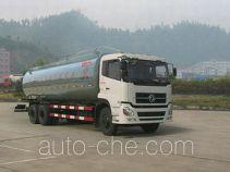 东风牌DFZ5250GFLA8S型粉粒物料运输车