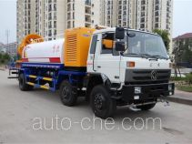 Dongfeng DFZ5250TDYSZ4D dust suppression truck