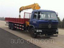 Dongfeng DFZ5258JSQSZ4D truck mounted loader crane