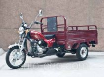 Emgrand DH110ZH-20C cargo moto three-wheeler