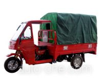 Donghong DH150ZH-2C cab cargo moto three-wheeler