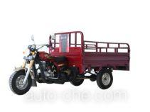 Donghong DH150ZH-2D cargo moto three-wheeler