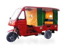 Donghong DH150ZK-2B auto rickshaw tricycle