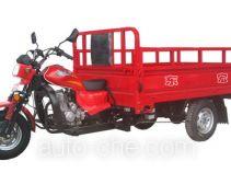 Donghong DH175ZH-B cargo moto three-wheeler