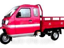 Donghong DH200ZH-2A cab cargo moto three-wheeler