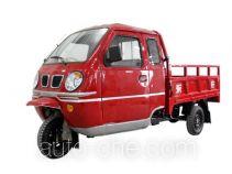 Donghong DH200ZH-2B cab cargo moto three-wheeler