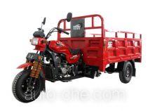 Donghong DH250ZH-B cargo moto three-wheeler