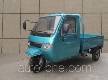 Emgrand DH800ZH-20 cab cargo moto three-wheeler