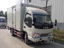 Donghong DHC5040XXY box van truck
