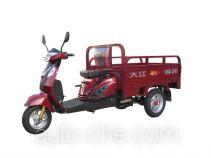 Dajiang DJ110ZH-5 cargo moto three-wheeler