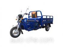 Dajiang DJ125ZH-5 cargo moto three-wheeler