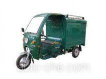 Dajiang cab cargo moto three-wheeler