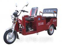 Dajiang DJ125ZK-3 auto rickshaw tricycle