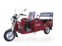 Dajiang DJ125ZK-6 auto rickshaw tricycle
