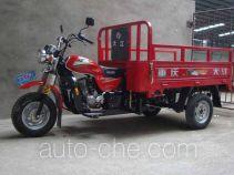 Dajiang DJ150ZH-6 cargo moto three-wheeler