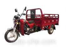 Dajiang DJ150ZH-8 cargo moto three-wheeler
