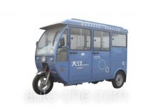 Dajiang DJ150ZK-7 passenger tricycle