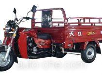 Dajiang DJ175ZH-2 cargo moto three-wheeler