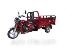 Dajiang DJ175ZH-3 cargo moto three-wheeler