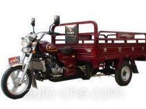 Dajiang DJ200ZH-3 cargo moto three-wheeler