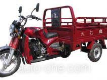 Dajiang DJ200ZH-5 cargo moto three-wheeler