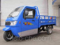Dajiang DJ200ZH-5 cab cargo moto three-wheeler