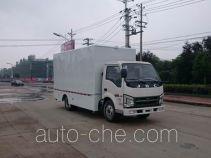 Dali DLQ5040XWTQ4 mobile stage van truck