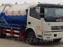 Dali DLQ5080GXW5 sewage suction truck