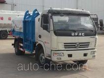 大力牌DLQ5081ZYSD4型压缩式垃圾车