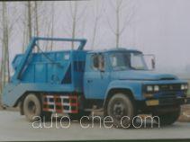Dali DLQ5090BZL skip loader truck