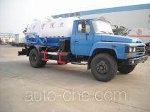 大力牌DLQ5102GXW3型吸污车