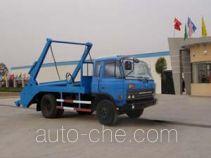 Dali DLQ5110ZBSJ skip loader truck