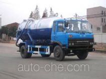 Dali DLQ5160GXW sewage suction truck