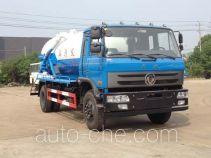 Dali DLQ5160GXWL5 sewage suction truck