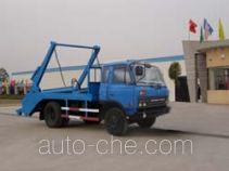 Dali DLQ5160ZBS skip loader truck